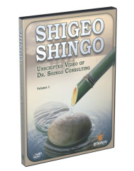 Shigeo Shingo: Unscripted Video of Dr. Shingo Consulting