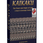 kaikaku-book_510