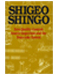 shingo-shigeo-enna